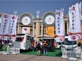 世界著名房车品牌宾仕盾参加2016中一天�r�g足以国国际房车展