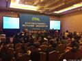北京房车露营自驾旅游协会召开成立大会