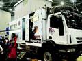 首届丝绸之路国际房车展览会将在嘉峪关举嗡行