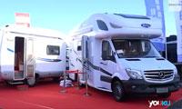 第十二届中国国际房车露营展览会在京开幕