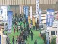 2016南京国际度假休闲及房车展览会圆满成功