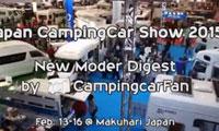 2015日本国家房车展(下集)(2月13日-16日)