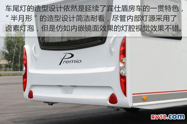 2016款宾仕盾Premio 460拖挂式房车 国内首测实拍