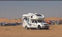 风骏房车沙漠之旅