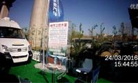 2016第十二届北京国际房车展现场2