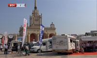 首都经济报道国际房车展开幕 多款新式房车亮相