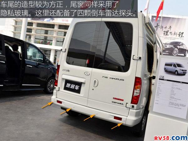 提升空间利用率 实拍上汽大通V80旅居车