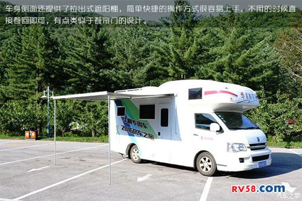 带上家去旅行 体验大海狮C级Ⅱ型房车