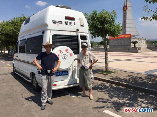 余姚两位老人自驾房车重走长征路 34天经14省