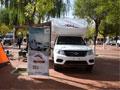 丝绸之路(嘉峪关)国际房车博』览会