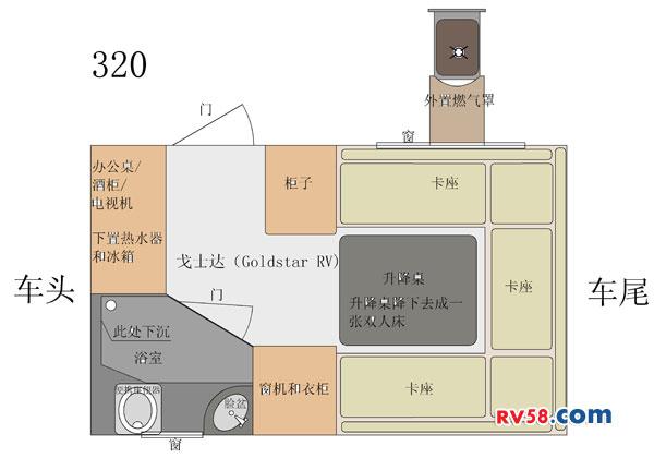 戈士达320拖挂 平面图