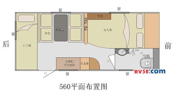 戈士达560营地拖挂平面图
