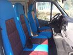 驾驶室座椅