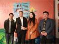 中国―东盟首个房车自驾车露营项目启动