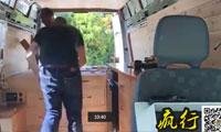 一辆奔驰的Sprinter房车改装全记录