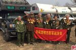 郑州红十字会关爱抗战老兵 组织7位战斗英雄房车春游
