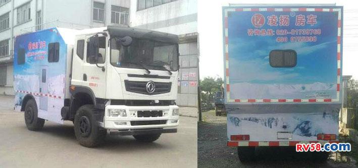 凌扬(FXB)牌 广州番禺超人运输设备实业有限公司