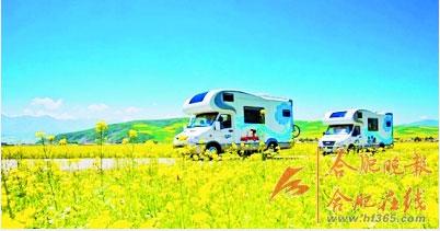 第二届合肥房车露营大会暨露营装备与旅游休闲展 开幕在即