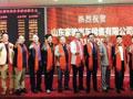 中国房车第一股终落地 中国房车合伙人将开启