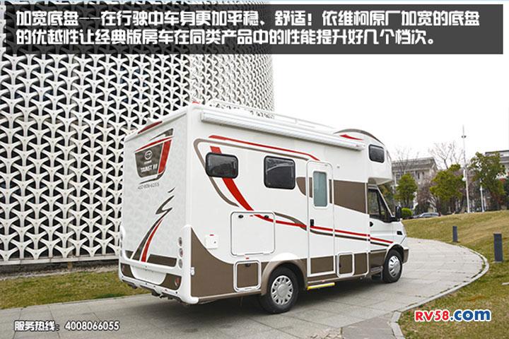 体验拓锐斯特全新依维柯C型经典版房车