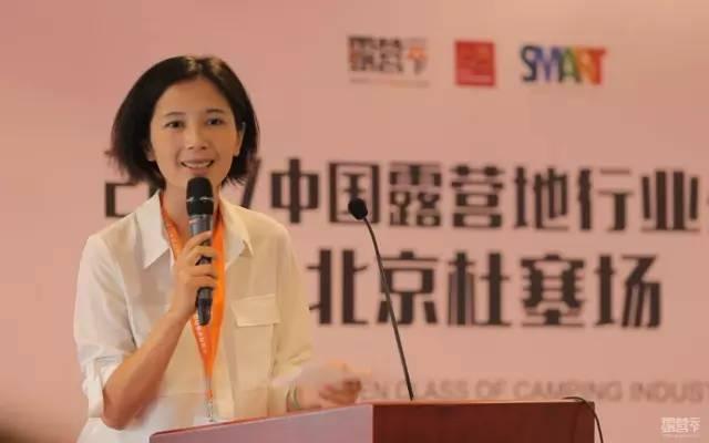 中国露营地公开课杜塞场开场 主持人汤兆
