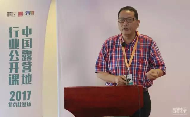 奇瑞集团副总裁、途居露营创始人褚昌俊