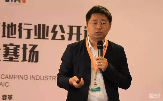 青青部落联合创始人王凯昊