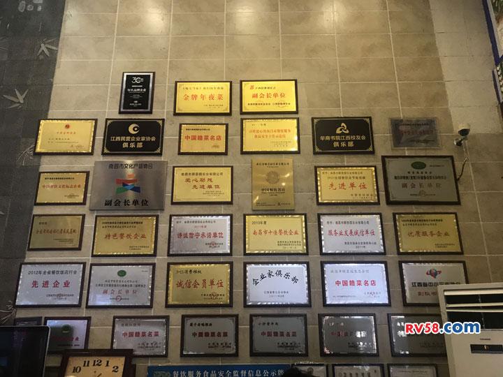旌航车友出行——南昌一座英雄的革命城市