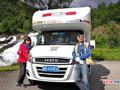 拓锐斯特房车欧亚之旅--把房车开进欧洲,把梦想照进现实