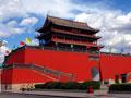 山西省房车协会忻州房车分会成立