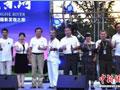 中国黄河文化房车摄影发现之旅启动仪式在京举行