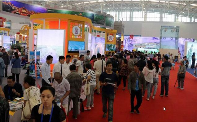 2017中国旅博会新闻发布会在京举办,房车露营与自驾游展成一大亮点