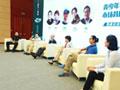 2017中国露营地行业公开课暨首届营地主大会在津成功举办