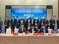 第二届丝绸之路(嘉峪关)国际房车博览会开幕