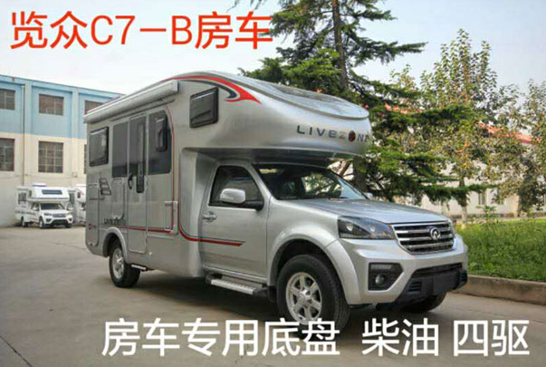 <a href=http://www.rv58.com/brand/1002.html target=_blank class=infotextkey>览众房车</a>北京房车展完美收官收获数十台订单
