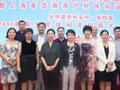 第五届中国(上海)房车露营休闲运动产业博览会启动
