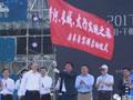 第四届中国自驾游与房车露营大会举行