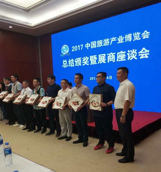 中国房车旅游发展峰会成功召开,房车租赁联盟成亮点