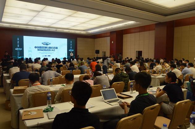 中国露营地行业公开课创新形式,成功对接百家企业