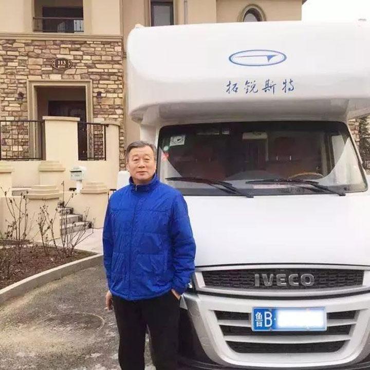 六旬老夫妻自驾环游世界的独白  活出退休后的精彩人生