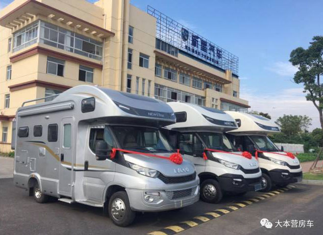 国庆购车怎么能到最低价—进口依维柯房车68万元起
