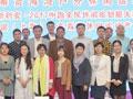 2017第五届中国(上海)房车露营休闲运动产业博览会