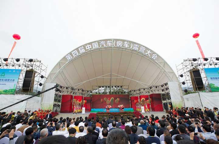 第四届中国汽车(房车)露营大会在广西桂平盛大开幕