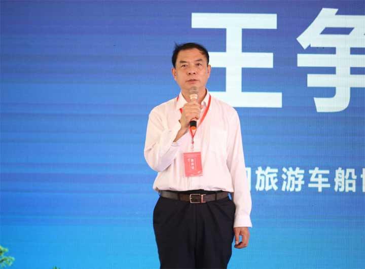 中国旅游车船协会秘书长王争鸣