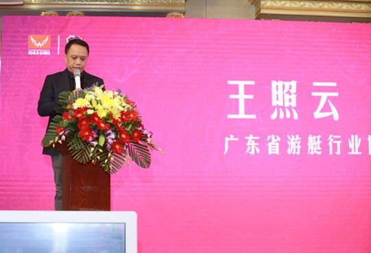 鸿威集团董事长王照云
