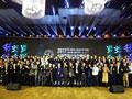 2017中国露营行业年度盛典在京成功举办
