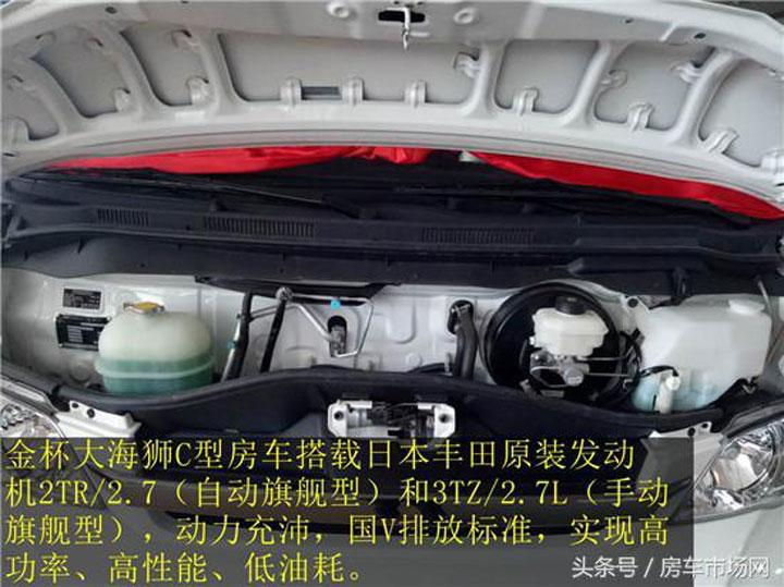 华晨金杯大海狮C级房车  37万汽油手动自动全都有