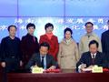 海南省旅游委与北京吉利华签约
