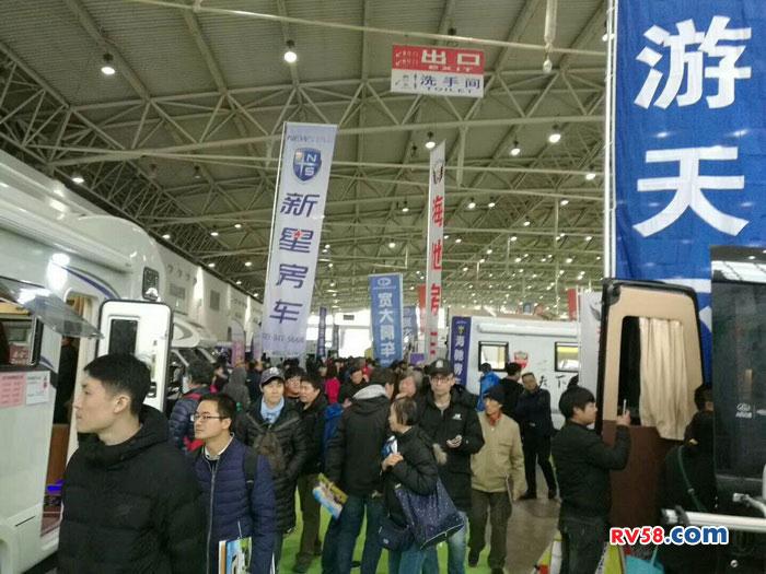 2018北京(国际)房车旅游文化博览会3月17日农展馆开幕