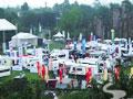 关于南京《房车时代》博览中心 入驻邀请函